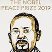 Нобелевскую премию мира получил премьер-министр Эфиопии