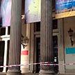 Полиция Дрездена опубликовала видео ограбления «Зелёного свода»