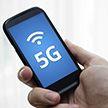 Коммерческую сеть 5G запустили в США