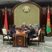 Александр Лукашенко провел встречу с Игорем Сергеенко и Натальей Кочановой