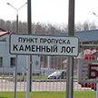 Сотрудница погранслужбы спасла 67-летнюю россиянку в «Каменном Логе»