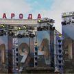 Что будет вместо парада Победы и как к празднованию готовится Минск и регионы?