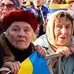 Украина выбирает президента: на кого ставит народ?