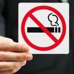 В Беларуси вступил в силу антитабачный декрет. Что нужно знать курильщикам?