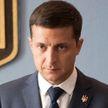 Владимир Зеленский лидирует на выборах президента Украины после обработки 90% бюллетеней