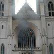 Во французском Нанте загорелся собор