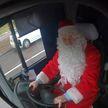 Дед Мороз возит пассажиров сотого маршрута