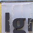Центр притяжения Igrow открыли в Вилейке