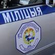 Нападение на сотрудников милиции и Следственного комитета в Столбцах