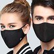 Почему нельзя носить черные защитные маски – объясняет эксперт