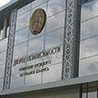 Лукашенко произвёл кадровые назначения в КГБ и МВД