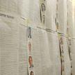 В Украине подводят итоги досрочных парламентских выборов