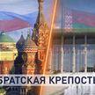 Санкции после инцидента с самолетом Ryanair и «отравления» Навального: звенья одной цепи, или Кто играет против Беларуси и России