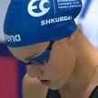 Анастасия Шкурдай побила 18-летний рекорд Беларуси по плаванию