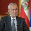 Правительство Курца отправили в отставку