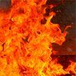 В Могилёве горел стадион «Спартак»