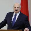 Лукашенко: Власть не для того дается, чтобы ее взял, бросил и отдал