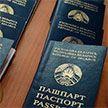 Беларусь планирует ввести биометрические паспорта и ID-карты в 2021 году