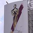 Правила номинации фильмов на «Оскар» изменили