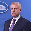 Саммит ОДКБ состоится в конце 2020 года Москве