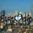 «Евровидение-2019»: имя белорусского участника станет известно сегодня