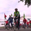 Всемирный день велосипеда: звезды национальной сборной Беларуси приняли участие в дружеском заезде