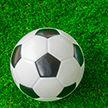 В футбольной Лиге чемпионов состоялись первые матчи третьего отборочного раунда