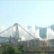 Мост Моранди взорвали в Генуе (ВИДЕО)