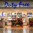 Товары из Duty Free разрешили продавать в самолетах Беларуси