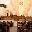 Белорусский парламент. История второго созыва