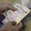 Американец 20 лет играл в лотерею и сорвал джек-пот