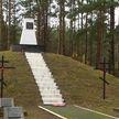 Останки неизвестных солдат Великой Отечественной войны торжественно перезахоронили в Хотиславе