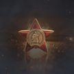 Награды Победы: орден Красной Звезды