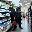 МАРТ контролирует цены на социально значимые товары