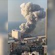 В Бейруте объявлен траур. Число погибших из-за взрыва превысило 100 человек