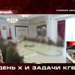 Почему на ТВ заблюрили лица сотрудников КГБ во время совещания у Лукашенко?