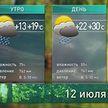 Прогноз погоды на 12 июля: надвигаются сильные ливни с порывистым ветром