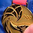 Призеров III зимних юношеских Олимпийских игр встречали в столичном аэропорту