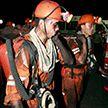 Взрыв на угольной шахте прогремел в Китае: есть жертвы