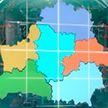 Областей может стать больше: учёные предлагают изменить административно-территориальное деление страны