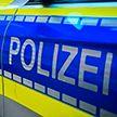 Полицейские провели обыск в мечети на западе Берлина