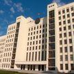 Беларусь и Польша укрепляют сотрудничество: парламентская делегация во главе с вице-маршалом Сейма прибывает в Минск