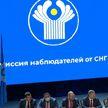 Григорий Рапота: Выборы прошли на хорошем организационном уровне