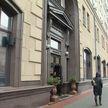Более 35 миллионов рублей банки Беларуси направили на благотворительность в 2020 году