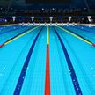 Белорусский пловец выиграл золото на первом этапе чемпионской серии в Китае