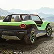 Volkswagen показал концепт электрического багги
