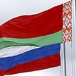 Александр Лукашенко и Владимир Путин снова встретятся в Москве 29 декабря