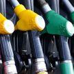 Автомобильное топливо дорожает с 20 апреля