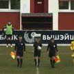 В Кубке Беларуси по футболу стартуют полуфинальные матчи