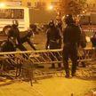 МВД: в ночь на 12 августа отмечены очаговые сборы граждан в 25 населенных пунктах, возбуждено 17 уголовных дел